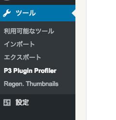 スクリーンショット 2015-05-10 0.42.53