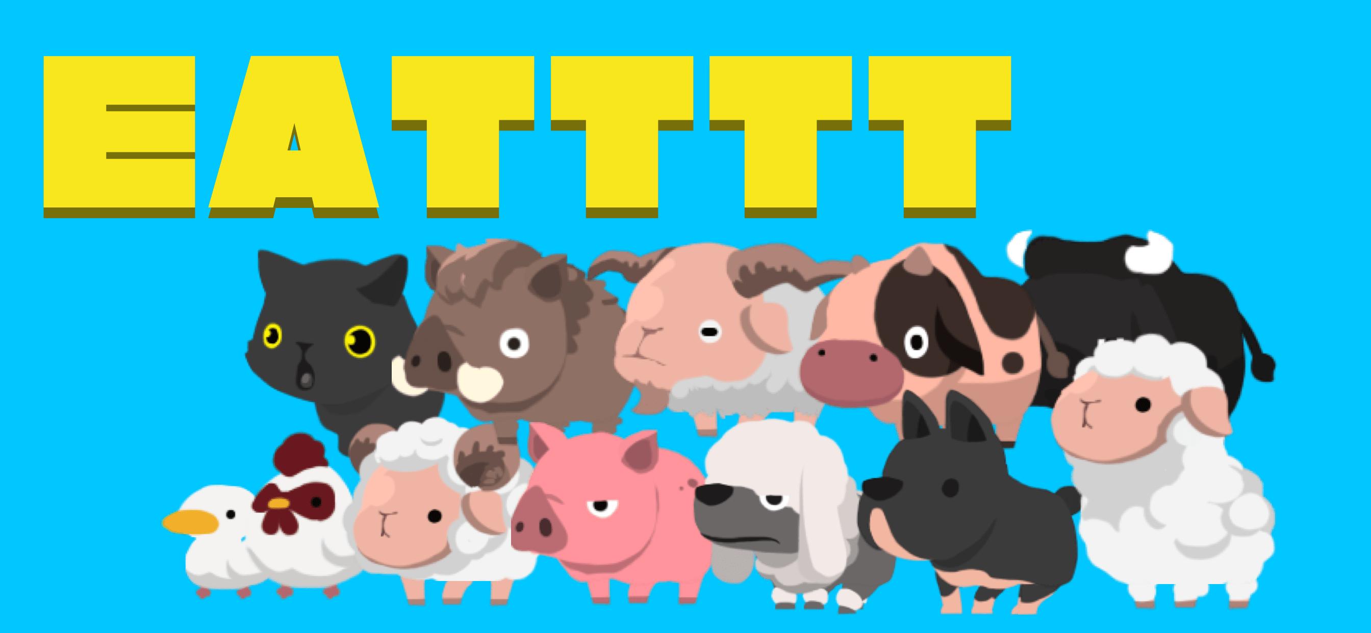 EATTTT – パズルでペットを育てよう